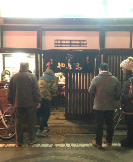 写真 2015-01-10 17 40 01