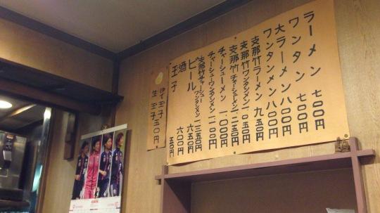 写真 2014-10-01 19 46 50